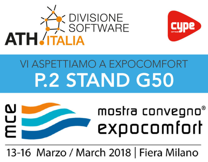 athsoftware-a-expocomfort-2018